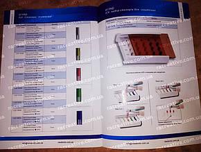 Печать и изготовление брошюр на заказ