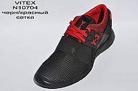 Мужские кроссовки Vitex 10704