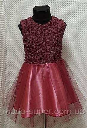 Очаровательное платье  для маленьких принцесс на 1год и 4 года, фото 2