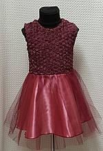 Очаровательное платье  для маленьких принцесс на 1год и 4 года