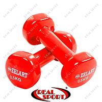 Гантели для фитнеса 0,5кг с виниловым покрытием Beauty TA-5225-0,5