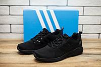 Кроссовки мужские Adidas Daroga (реплика)