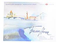 Альбом-склейка Белые Ночи (300х400) 20л,200г/м ЗХК