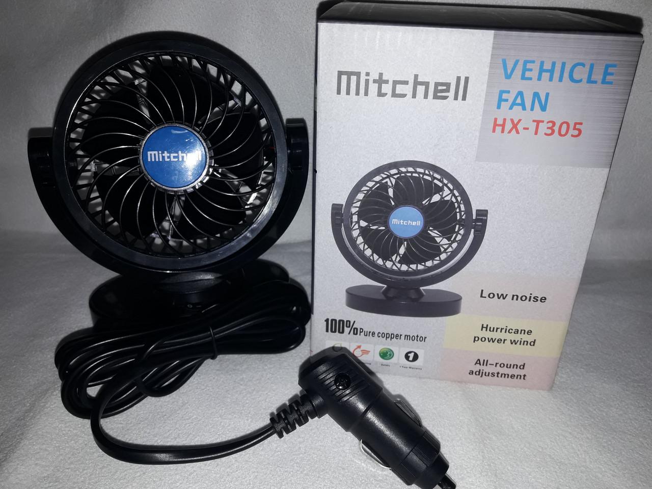 """Вентилятор автомобильный Mitchell 4"""" HXT 305 12В"""