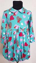 Красивое, яркое детское платье на 1 и 2 года