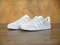 Женские кроссовки Adidas Gazelle, замша, цвет — бежевый