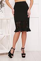 Красивая женская черная юбка карандаш с воланом и гипюром мод. №34