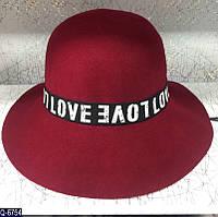 Женская шляпа  56-58 см  натуральный фетр — купить оптом и в Розницу в одессе  7км