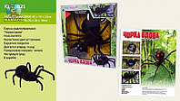 """Р/У игрушка паук """"Черная вдова"""""""