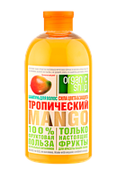 """Шампунь для волос """"Тропический манго Сила цвета и защита"""" Organic shop Фрукты"""