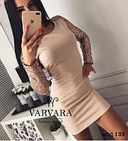 Платье (42-44, 44-46) — дайвинг купить оптом и в Розницу в одессе  7км