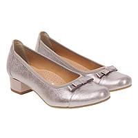 Туфлі жіночі Galant в Україні. Порівняти ціни 2a5e6f73e8801