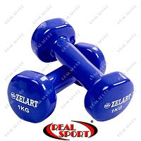 Гантели для фитнеса1кгс виниловым покрытием BeautyTA-5225-1 (2шт, цвета в ассорт.)