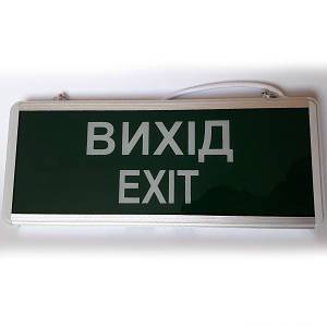 Аварийный led светильник Вихід 3Вт двухсторонний
