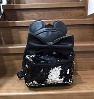 Рюкзак с пайетками экокожа модный с ушками и бантиком.