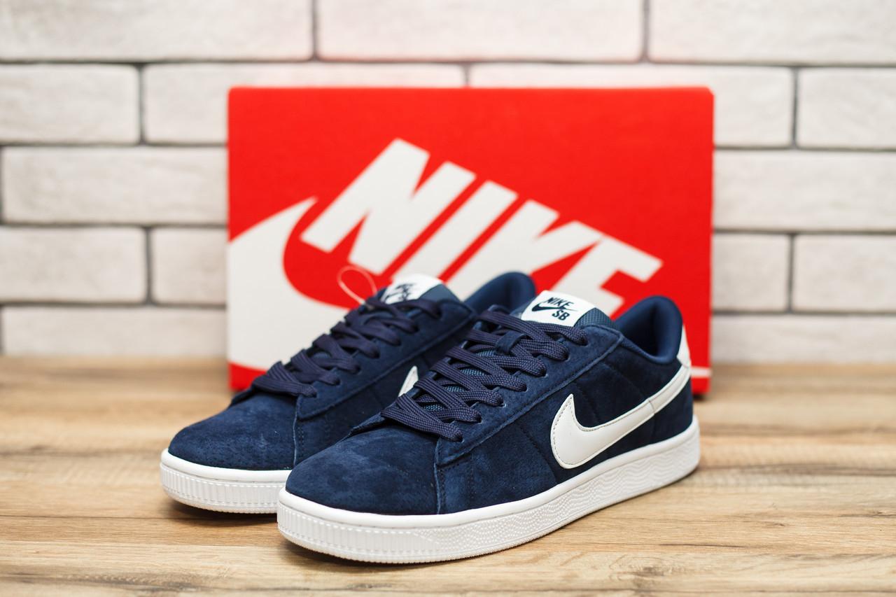 Кроссовки мужские Nike SB 10381