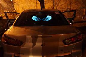 """Эквалайзер на заднее стекло автомобиля """"Окрыленное сердце"""" 90 х 25, фото 2"""