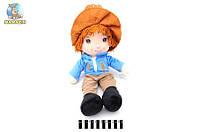 Кукла мальчик мягкая 51см