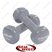 Гантели для фитнеса1,5кгс виниловым покрытием BeautyTA-5225-1,5 (2шт, цвета в ассорт.)