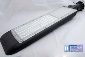 Светодиодный консольный светильник Feron SP2819 50W 6400K