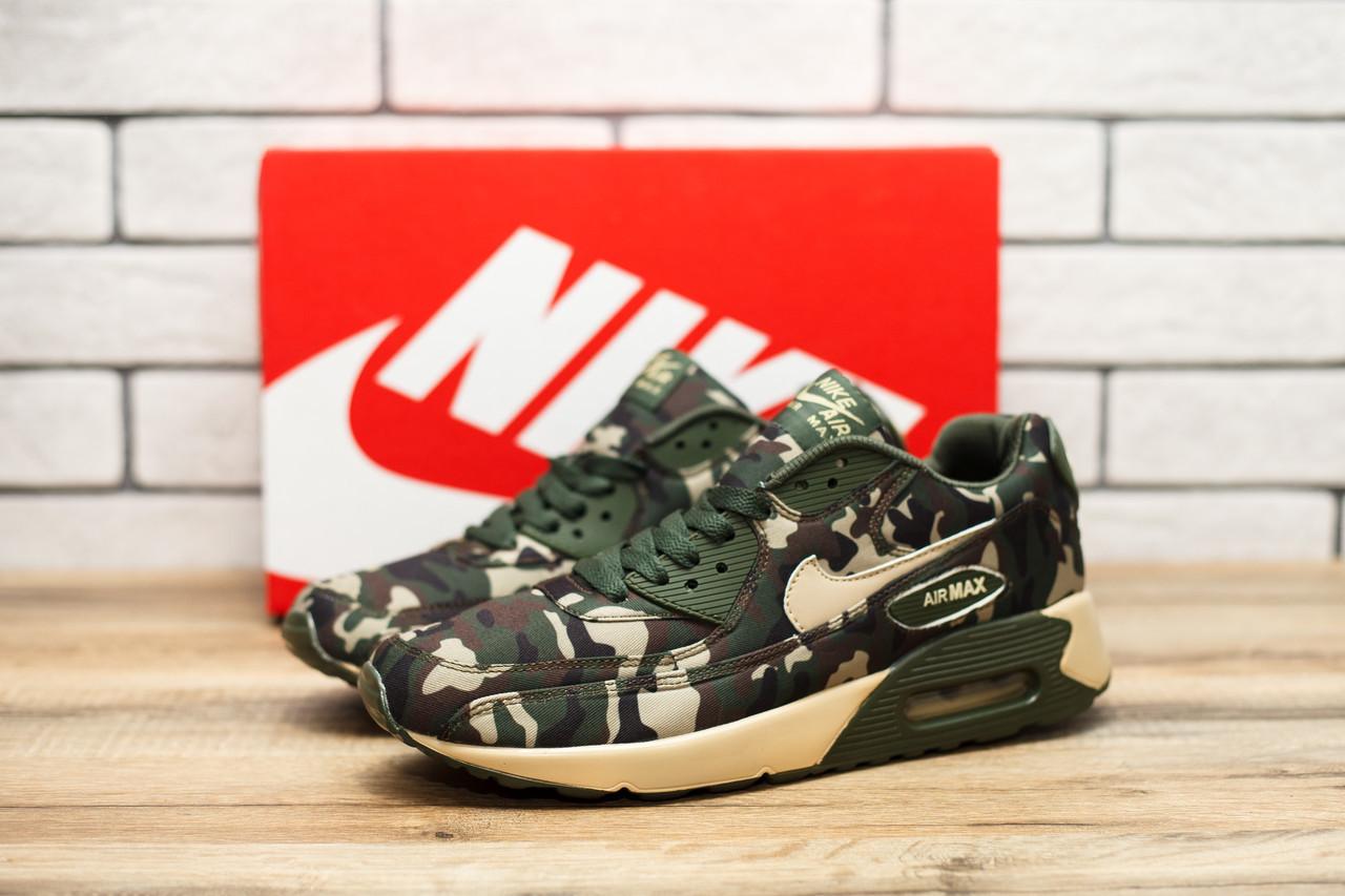 Кроссовки мужские Nike Air Max 10531