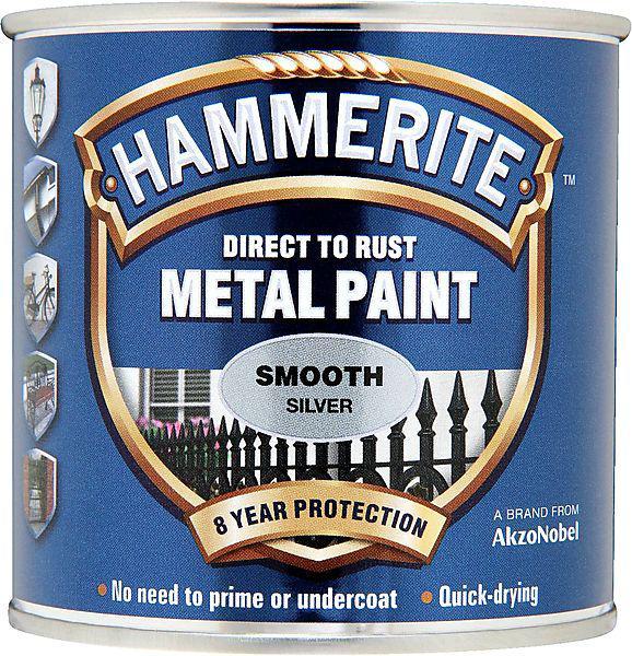 Hammerite Smooth 3в1 – Гладкая глянцевая эмаль по ржавчине (Желтая) 0,75л (Оригинал)