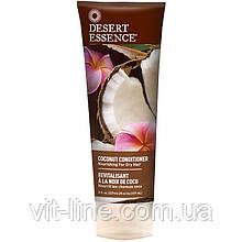 Desert Essence, Кондиционер для волос, с кокосом (237 мл)
