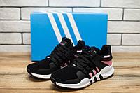 Кроссовки женские Adidas EQT 30022