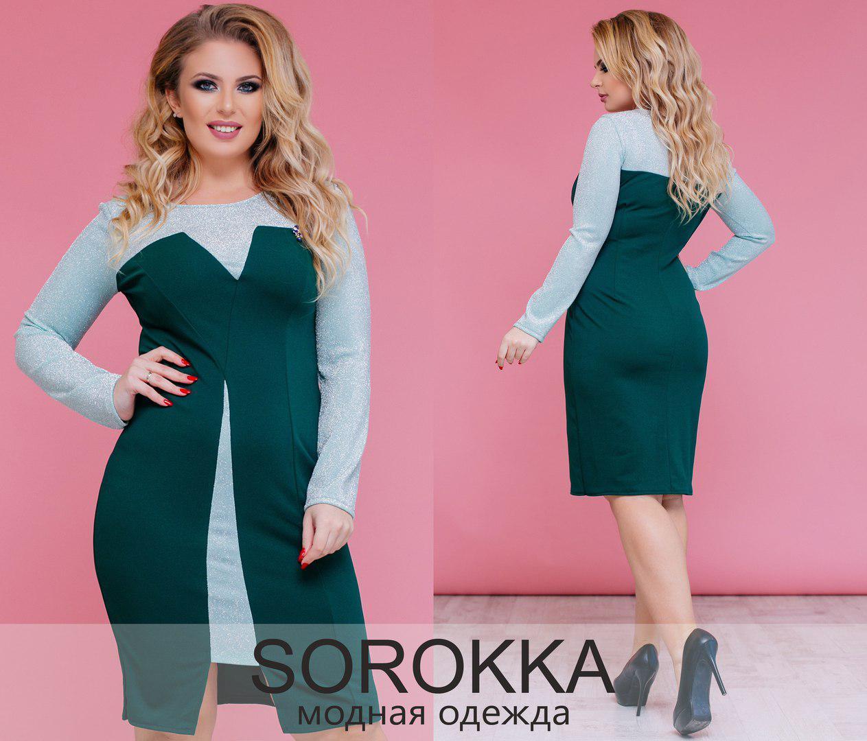Красивое нарядное платье из трикотажа с люрексовой нитью, четыре цвета, р.50,52,54,56,58,60,62 код 5146О