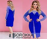 Красивое нарядное платье из трикотажа с люрексовой нитью, четыре цвета, р.50,52,54,56,58,60,62 код 5146О, фото 2