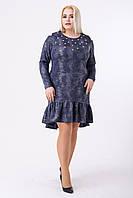 Платье женское Лаура