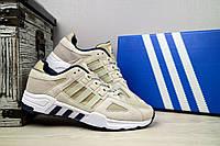 Мужские кроссовки реплика Adidas Equipment Беж 888