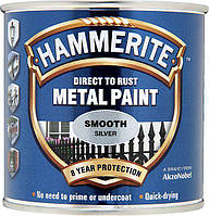 Hammerite Smooth 3в1 – Гладкая глянцевая эмаль по ржавчине (Серебристый) 2,5л (Оригинал)