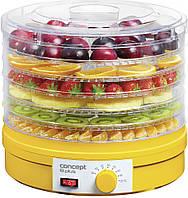 Сушка для фруктов Concept SO-1015