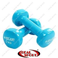 Гантели для фитнеса 2кг с виниловым покрытием Beauty TA-5225-2