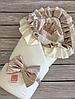 """Нарядный весенний конверт-одеяло  """"Элегантность"""" молочный с бежевым"""
