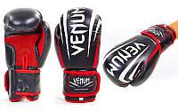 Перчатки боксерские VENUM SHARENA ARP на липучке (10-12 унц)
