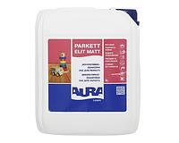 Паркетный лак Aura Luxpro Parkett Elit Matt (матовый) 0.75л