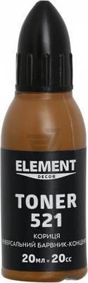 Краситель-концентрат универсальный Toner Element Decor 521 - Корица