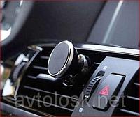 Универсальный магнитный автомобильный держатель для телефона в авто на рефлектор , фото 1