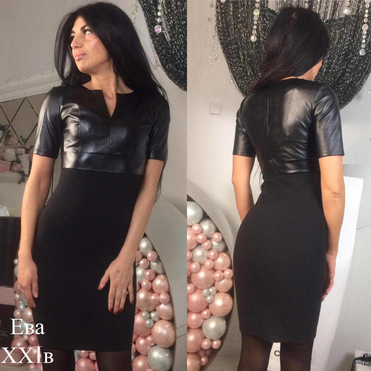 Платье верх кожа, идеально подчеркивает фигуру