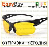 Велоочки с линзами желтого цвета для охоты, спорта антибликовые защитные ато защита глаз желтые