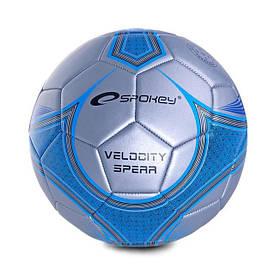 Футбольный мяч Spokey Velocity Spear Серый