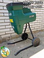 Веткодробилка садовая фрезерная ATIKA COMET LH 2500 (б/у из Германии)