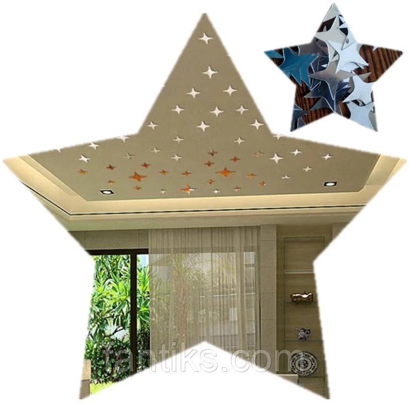 Набор наклеек из 25 штук зеркальных звезд