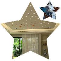 Набор наклеек Зеркальные звезды, фото 1