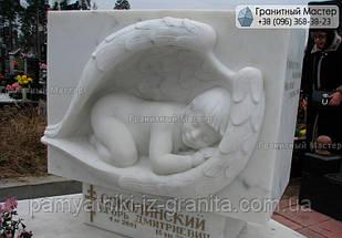Детский памятник № 3