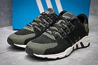 Кроссовки мужские Adidas Equipment Running Support, хаки (12623),  [   43  ]