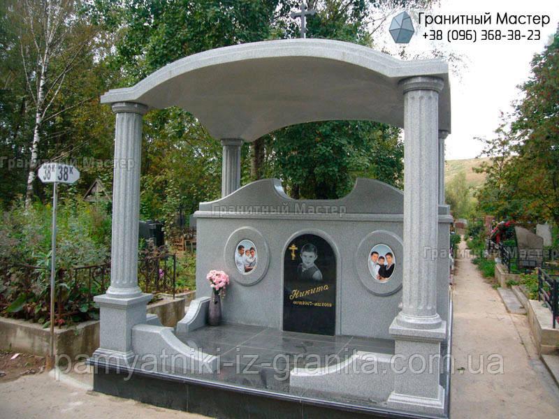 Детский памятник № 9