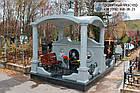 Детский памятник № 9, фото 2